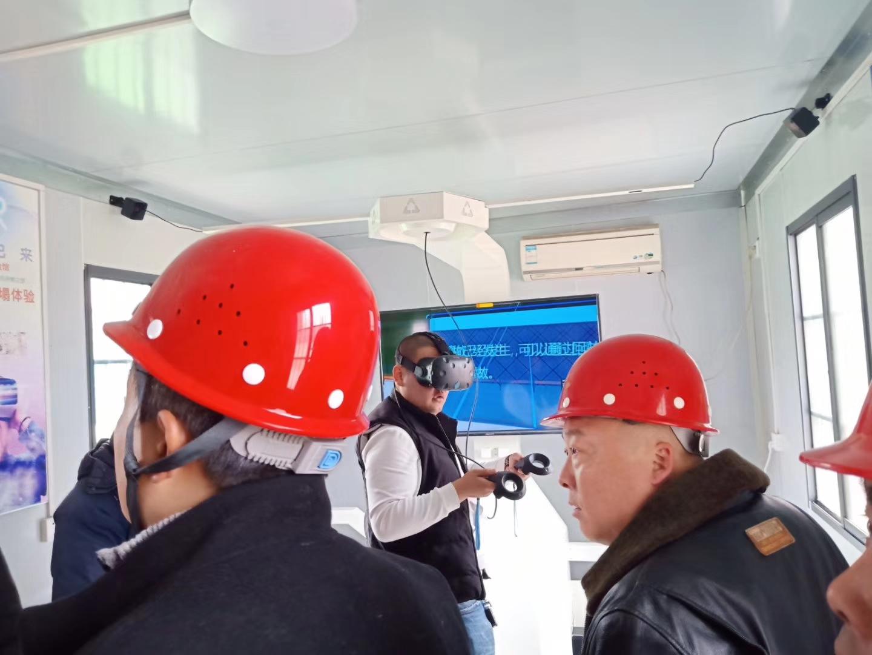 枣庄VR体验区完工后启动观摩展示
