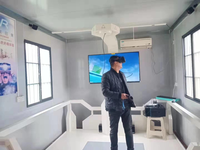 VR安全体验区
